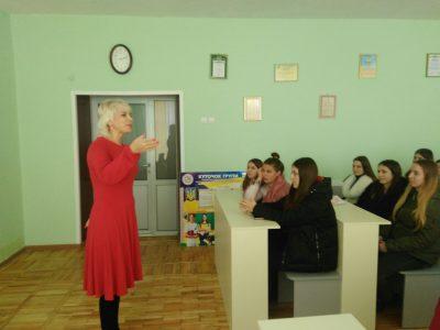 Інтерактивна зустріч студентів юридичного відділення першого курсу з Оксаною Шпортун