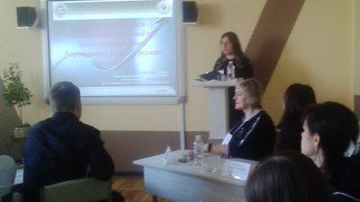 Міжвузівська студентська науково-практична конференція!