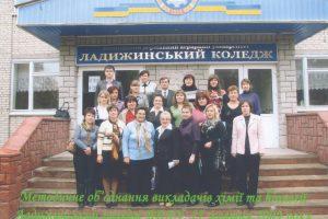 казмірчук фото0003