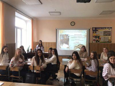 Юлія Трачук МАЙСТЕР-КЛАС з дисципліни «Історія України»
