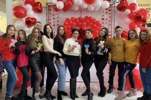 Святкування Дня Святого Валентина 2021
